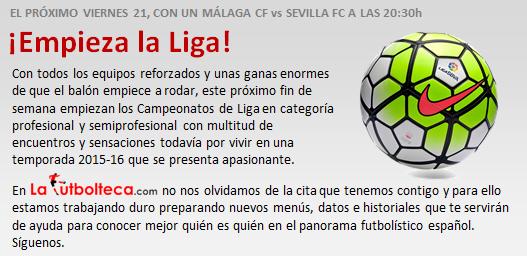 empieza la liga 2015-2016