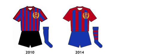 uniformes Yeclano Deportivo