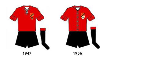 uniformes UD Espana Tanger